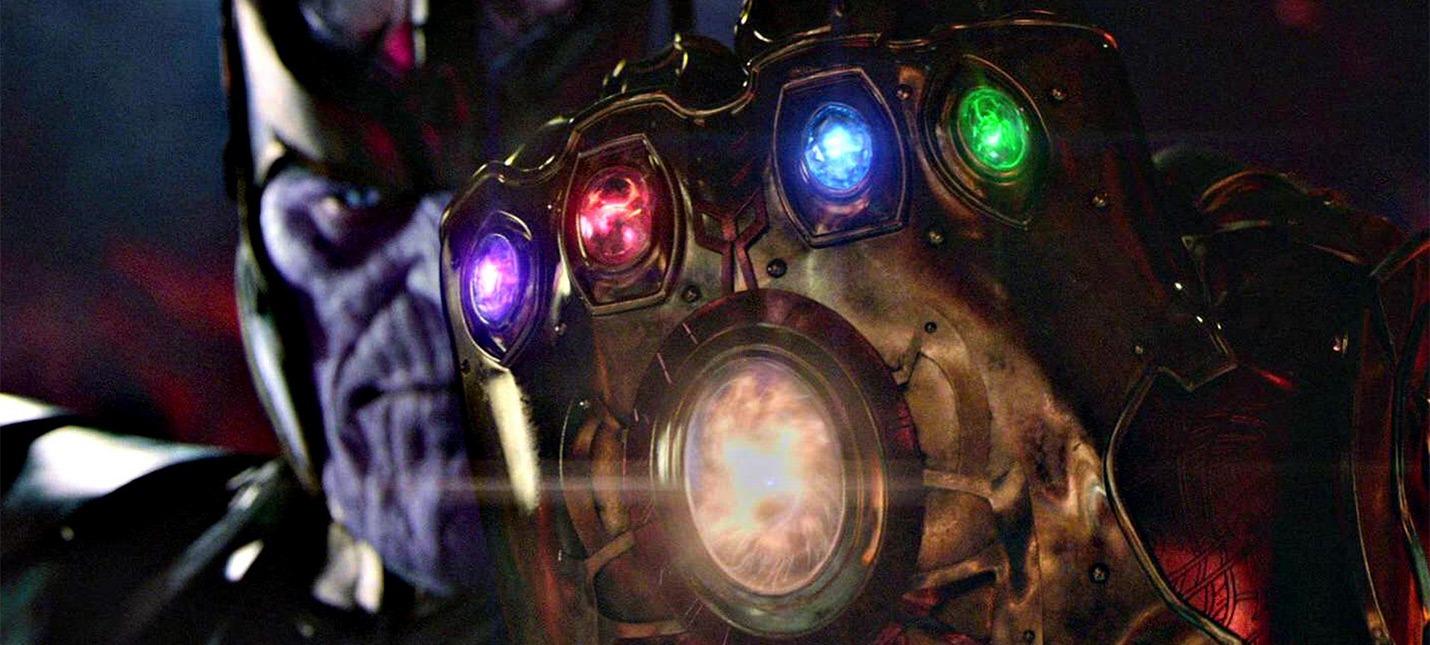 Что такое Перчатка Бесконечности Таноса?