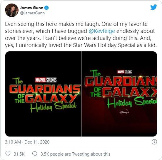 когда выйдет Стражи Галактики Рождественский спецвыпуск