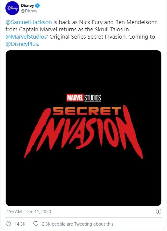 когда выйдет сериал Секретное вторжение от Марвел